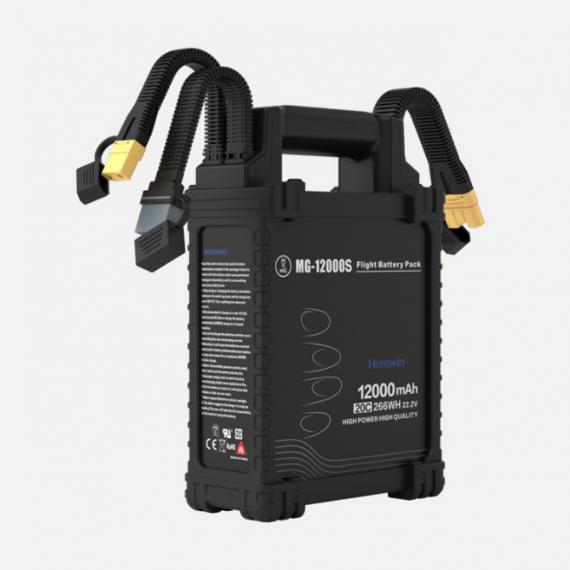 MG-1S_Battery_6a1add32-166b-41b8-8300-aa86af08f811